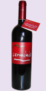 Exclusive IGT Carminio Rosso wines Made in Italy niche red wines for a vip market, wines from primitivo and negroamaro grapes to produce the most exclusive wine of the Italian producers to high class restaurants and vip distributors in United States, retail wineries in California, Middle East, Germany wineries, China distribution market. Primitivo red wine for lovers for a vip tables and niche Negroamaro wines for vip world market